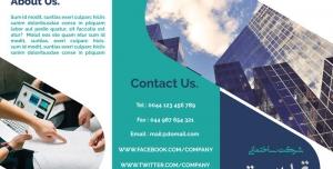 50 1 psd A4 cmyk 300dpi 300x152 - بروشور سه لت لایه باز شرکتی ، تجاری و بازرگانی جهت معرفی شرکت های تجاری بزرگ مانند انبوه سازان و شرکت های ساختمانی