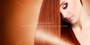 Beauty 413 300x152 - عکس خانم باموهایی زیبا متناسب برای سالن ارایشی