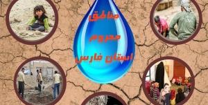 لایه باز فتوشاپ پوستر ثبت نام اردو جهادی