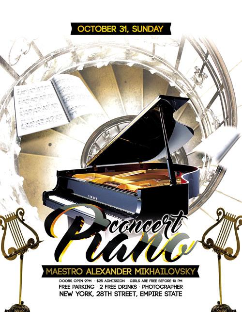تراکت و پوستر لایه باز پیانو و موسیقی + PSD