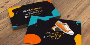 1216 300x152 - طرح لایه باز کارت ویزیت فروشگاه و گالری کفش کد 1216 + بسته فونت
