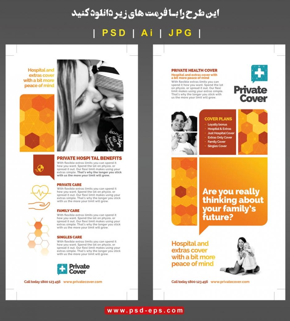 243 Ai psd 1Lat CMYK 300dpi 940x1041 - بروشور یک لت لایه باز آموزشی سلامت و بهداشت خانواده و خدمات درمانی و مراقبتی مراکز بهداشت