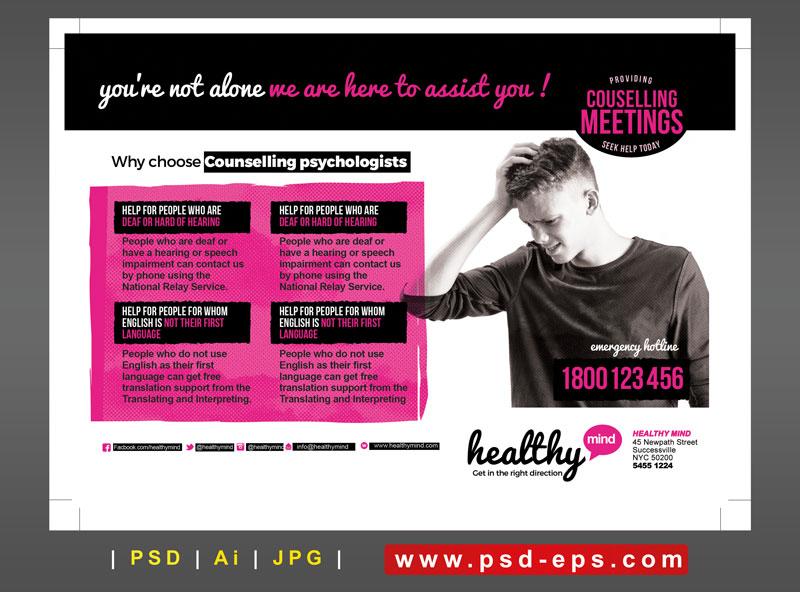 249 1 Ai psd A5 CMYK 300dpi - تراکت یا پوستر لایه باز تبلیغاتی برای سلامتی پوست و موی آقایان یا مناسب پیرایش و سلمانی آقایان