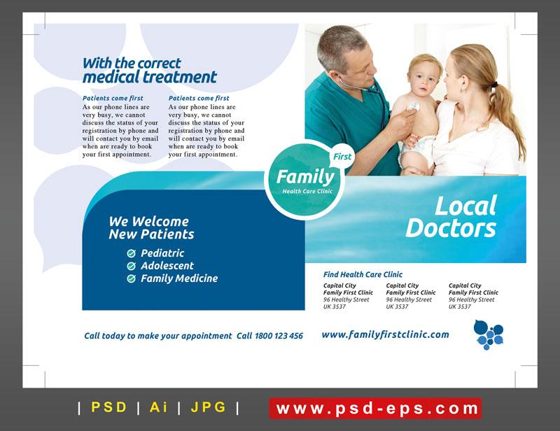 252 1 Ai psd A5 CMYK 300dpi - پوستر یا تراکت لایه باز پزشک عمومی خانواده یا متخصص اطفال و کودکان با امکان درج توضیحات
