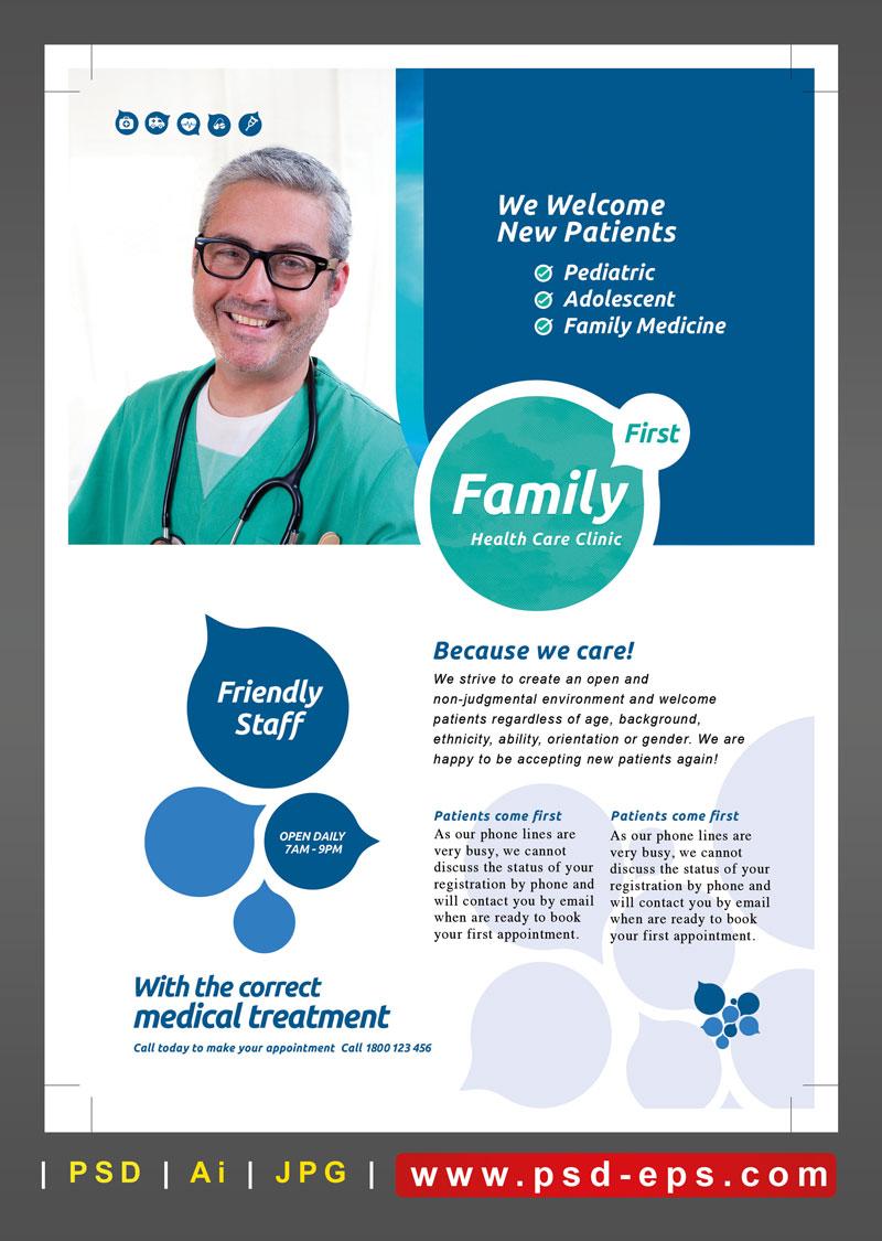 بروشور یک لت یا پوستر لایه باز تبلیغاتی پزشک عمومی یا پزشک خانواده با امکان درج تصویر پزشک و توضیحات