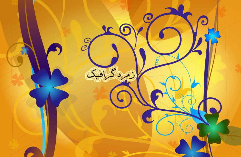 33333333 940x613 - فایل لایه باز زیبا ویژه فتوشاپ برای طراحی + PSD تخفیف ویژه به مناسبت عید تا عید