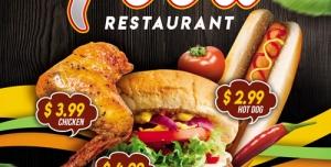 تراکت و پوستر لایه باز فست فود و همبرگر و ساندویچ + PSD