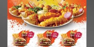 تراکت یا پوستر لایه باز تبلیغاتی یا منوی فست فود یا رستوران دریایی یا ساندویچ فروشی و غذاهای بین المللی