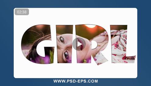 فیلم آموزش فتوشاپ قرار دادن عکس در نوشته بصورت رایگان با کیفیت HD
