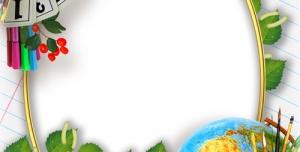 تراکت و پوستر لایه باز مهد کودک و پیش دبستانی و دبستان با طرح قلمو ها و کره زمین و چرتکه با تصاویر شاد کودکانه + PSD