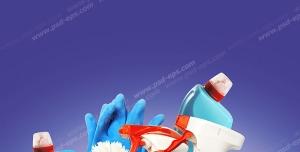 عکس با کیفیت از لوازم شوینده مانند اسفنج و فرچه و دستمال گردگیر وبه همراه مواد شوینده با زمینه آبی