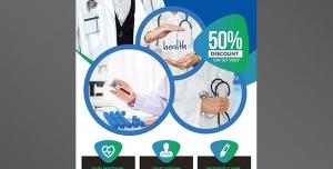 بنر استند یا رول آپ بنر لایه باز تبلیغاتی درمانگاه یا بیمارستان با ارائه انواع خدمات پزشکی و آزمایشگاهی