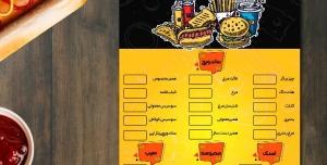 طرح لایه باز منو فست فود، پیتزا ساندویچی،رستوران،ساندویچی،پیتزایی