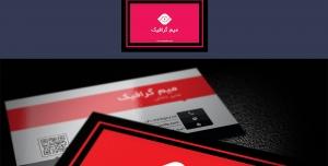 کارت ویزیت مدرن فارسی