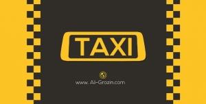 کارت ویزیت لایه باز تاکسی