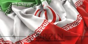 2 عدد تصویر با کیفیت پرچم ایران