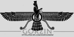 15 عدد لوگو نماد نشان ایران