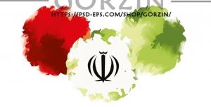 مجموعه 40 عددی وکتور پرچم ایران
