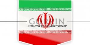 6 عدد وکتور دوربری شده پرچم ایران
