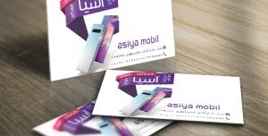 کارت ویزیت موبایل و سیستم امنیتی