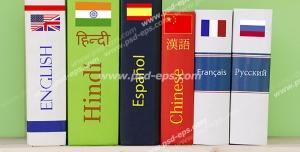 عکس با کیفیت کتاب های آموزش زبان های خارجی در کنار هم از جمله زبان های فرانسوی ، چینی ، اسپانیولی ، هندی و انگلیسی