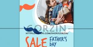 پوستر و طرح لایه باز تبریک روز پدر