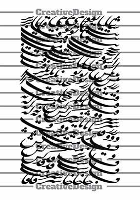 وکتور طراحی سیاه قلم