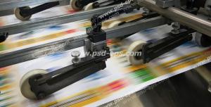 عکس با کیفیت تبلیغاتی دستگاه چاپ کاغذ صنعتی خط تولید محصول