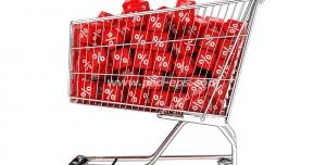 عکس با کیفیت تبلیغاتی سبد خرید فروشگاهی پر از مکعب های قرمز که روی همه وجه های آن کاراکتر درصد به رنگ سفید که نشان دهنده تخفیف می باشد درج شده