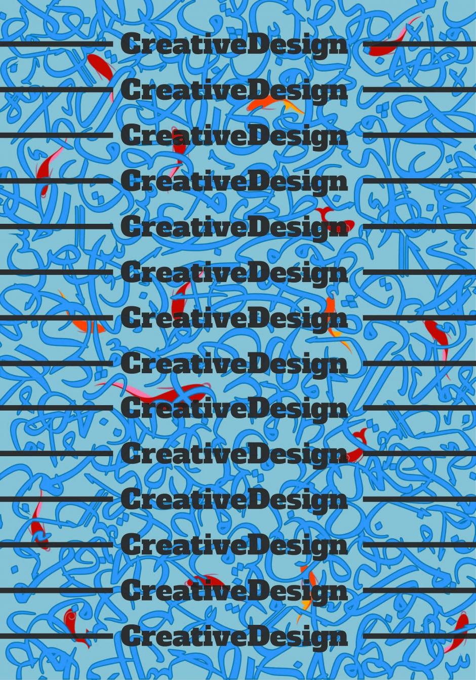 وکتور طراحی حوضچه ماهی با حروف الفبا