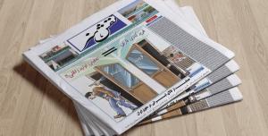 قالب لایه باز نشریات دانشجویی