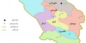 نقشه لایه باز شهرستانهای استان چهارمحال و بختیاری