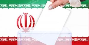 عکس با کیفیت تبلیغاتی انداختن رای در صندوق رای