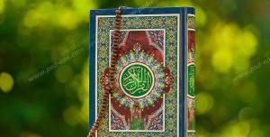 عکس با کیفیت تبلیغاتی قرآن با جلد بسیار زیبا