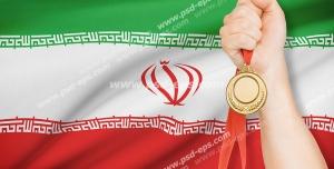 عکس با کیفیت تبلیغاتی پرچم ایران و مدال در دست مرد