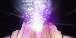 عکس با کیفیت تبلیغاتی قرآن مجید و کلمات نورانی آن