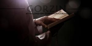 تصویر پس زمینه خواندن قرآن