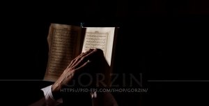 پس زمینه خواندن قرآن
