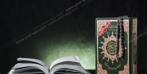 عکس با کیفیت تبلیغاتی دو کتاب قران
