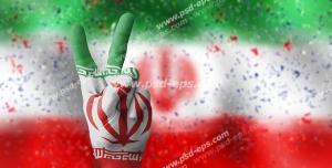 عکس با کیفیت تبلیغاتی دست با طرح پرچم ایران و نشان دادن علامت پیروزی
