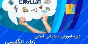 طرح لایه باز بنر پست اینستاگرام ویژه آموزش زبان انگلیسی