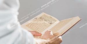عکس با کیفیت تبلیغاتی مرد در حال خواندن کتاب قرآن