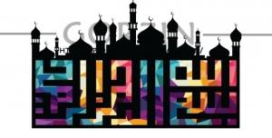 تصویر فانتزی بسم الله زیر تصاویر مسجد دوربری شده