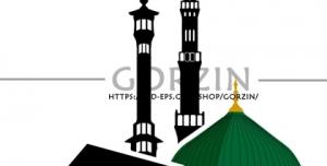 تصویر ادغام شده کعبه و مسجد مدینه النبی دوربری شده