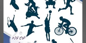 طرح آماده لایه باز پوستر یا تراکت بورس لوازم ورزشی با محوریت تصویر ورزش های مختلف در کنار یکدیگر در بک گراند سفید