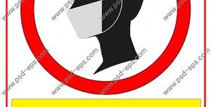 تابلو ورود بدون ماسک ممنوع