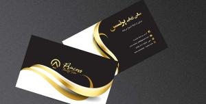 دانلود کارت ویزیت آماده ویژه آرایشگاه های زنانه وسالن زیبایی - فارسی