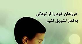 بنر لایه باز استند نماز بخوان، قرآن بخوان جایزه بگیر- فرهنگی