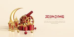 پوستر لایه باز ماه مبارک رمضان PSD